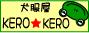 20070510150256[1].jpg